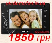 Горячая летняя распродажа популярных цветных видеодомофонов KOCOM!