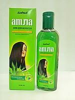 Масло для волос «Амла» Sahul