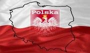 Допомога у відкритті Шенген і Польської візи. Візова підтримка.