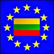 Иммиграция в Литву. ВНЖ. Иммиграция в Европу.
