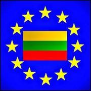 Иммиграция в Литву. Вид на жительство в Литву (ВНЖ). Иммиграция в Евро