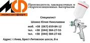 ХС-059 грунт / грунтовка ХС_059 = **ХС_059 цена + грунт ХС-04 + ХС-010