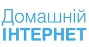 Домашній Інтернет Київстар Тернопіль