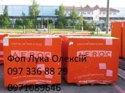 Купити газоблок в м Тернополь AEROK