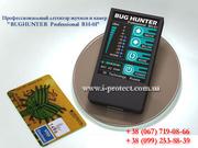 Профессиональный детектор прослушки «BugHunter Professional BH-01»