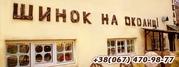 Готелі від 220грн Умань