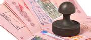 Оформление визы в зону шенген