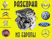 Детали двигателей с Европы  Renault,  Peugeot,  Citroen