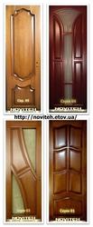 Двері дерев'яні міжкімнатні з накладним штапіком.  Серія 05