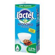 Молоко Lactel