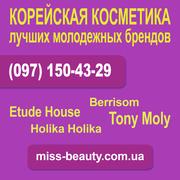 Корейская косметика лучших молодежных брендов Tony Moly,  Holika Holika