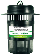 Знищувач комарів Москито кілер ціна,  прилад від комарів